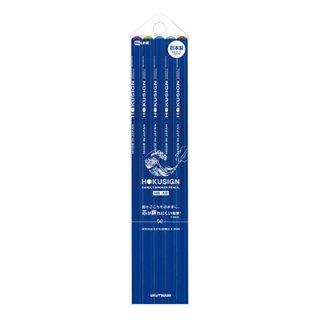 クツワ アート鉛筆 ホクサイン HOKUSIGN 5本セット PA014