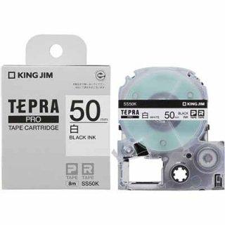 キングジム テプラ PRO 50mm幅テープカートリッジ 白 SS50K