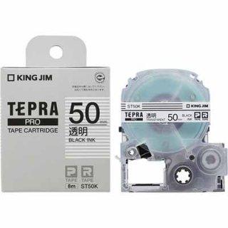 キングジム テプラ PRO 50mm幅テープカートリッジ 透明 ST50K