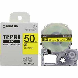 キングジム テプラ PRO 50mm幅テープカートリッジ 黄 SC50Y