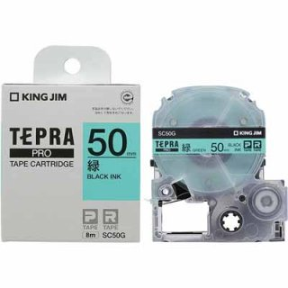 キングジム テプラ PRO 50mm幅テープカートリッジ 緑 SC50G