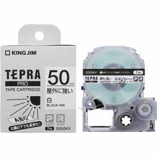 キングジム テプラ PRO 50mm幅テープカートリッジ 屋外に強いラベル 白 SS50KV
