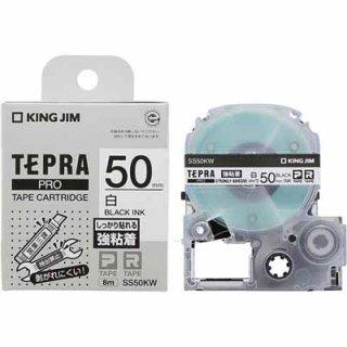 キングジム テプラ PRO 50mm幅テープカートリッジ 強粘着ラベル 白 SS50KW