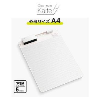 プラス クリーンノート Kaite II カイテ2 A4サイズ KA-202