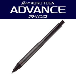 三菱鉛筆 クルトガ アドバンス アップグレードモデル M5-1030-1P
