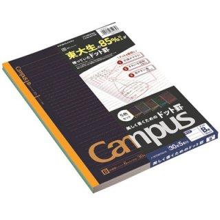 コクヨ キャンパスノート ドット入り罫線ブラックカラー5色パック B罫 ノ-3CDBTNX5