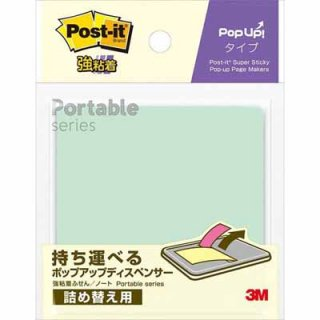 ポストイット 強粘着ノート ポータブルシリーズ ポップアップタイプ 詰替用 SSPOP-AA