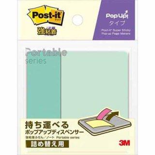 ポストイット 強粘着ノート ポータブルシリーズ ポップアップタイプ 詰替用 SSPOP-ACOM
