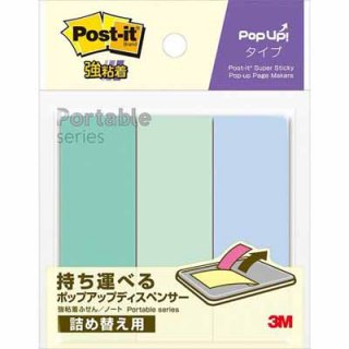 ポストイット 強粘着ノート ポータブルシリーズ ポップアップタイプ 詰替用 SSPOP-ATRIO