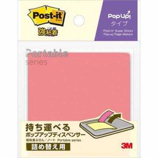 ポストイット 強粘着ノート ポータブルシリーズ ポップアップタイプ 詰替用 SSPOP-PA