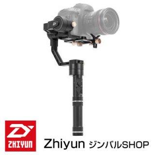Zhiyun Crane Plus 3軸 ブラシレス 電動スタビライザー