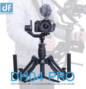 Digital Foto DH04 Damping Spring Dual Handle Grip Crane/Smoothシリーズ 他メーカースタビライザーでも汎用使用可能!