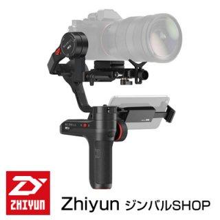 【先行予約受付中】Zhiyun Weebill LAB 片手持ち電動3軸 ハンドヘルドスタビライザー