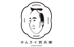サムライ煎兵衛(札幌・円山・煎餅)
