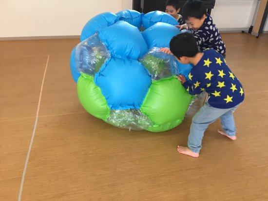 Inflatable Tumble Ball