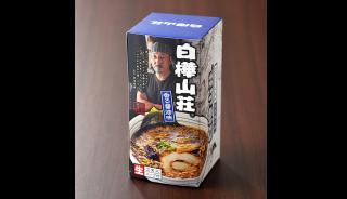 白樺山荘 2食入り 香る醤油味