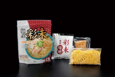 麺屋彩未1食入り 味噌味