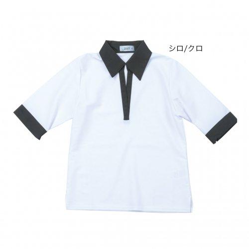 2WAYスキッパーシャツ レディース