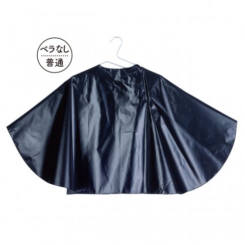 16019メローアンナクロス シャンプー カラー用