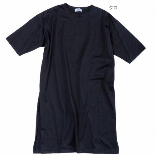 <img class='new_mark_img1' src='https://img.shop-pro.jp/img/new/icons14.gif' style='border:none;display:inline;margin:0px;padding:0px;width:auto;' />32004チュニック丈Tシャツ シルケット天竺