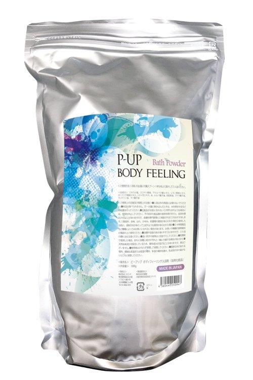 P-UP ボディフィーリング 入浴剤