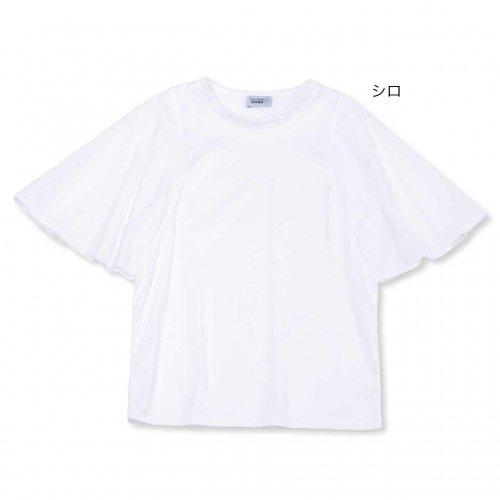 <img class='new_mark_img1' src='https://img.shop-pro.jp/img/new/icons14.gif' style='border:none;display:inline;margin:0px;padding:0px;width:auto;' />32101フレアー袖Tシャツ シルケット天竺