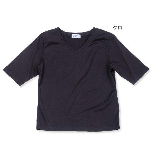 <img class='new_mark_img1' src='https://img.shop-pro.jp/img/new/icons14.gif' style='border:none;display:inline;margin:0px;padding:0px;width:auto;' />32102大人VネックTシャツ シルケット天竺