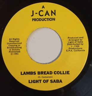 LIGHT OF SABA - LAMBS BREAD COLLIE
