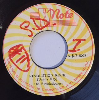 DANNY RAY - REVOLUTION ROCK