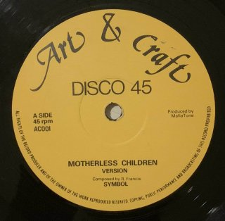 SYMBOL - MOTHERLESS CHILDREN
