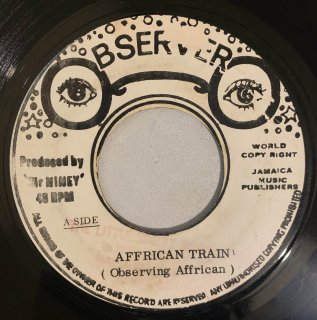 ERROL FLABBA HOLT - AFRICAN TRAIN