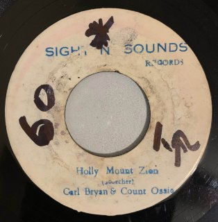 CARL BRYAN & COUNT OSSIE - HOLLY MOUNT ZION