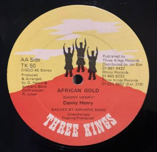 DANNY HENRY - AFRICAN GOLD