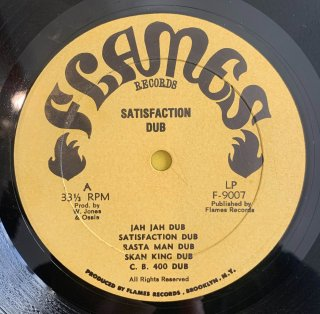 DUB - SATISFACTION DUB