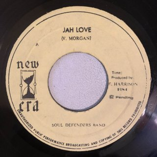 SOUL DEFENDERS BAND - JAH LOVE