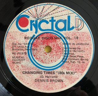 DENNIS BROWN - CHANGING TIMES