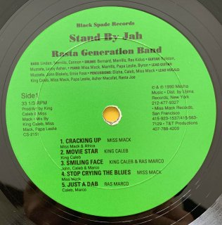 RASTA GENERATION BAND - STAND BY JAH