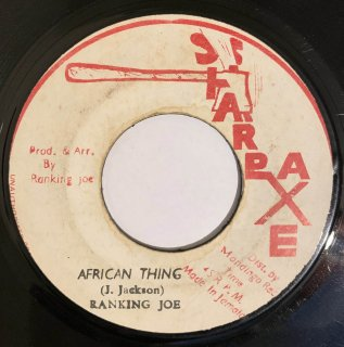 RANKING JOE - AFRICAN THING