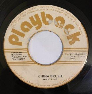 WONG PING - CHINA BRUSH