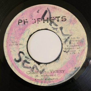 ERROL ALPHONSO - CHANT JAH VICTORY