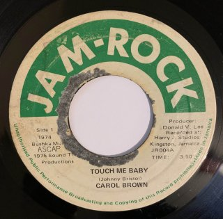CAROL BROWN - TOUCH ME BABY