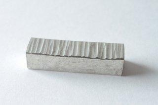 錫箸置き 溝彫り