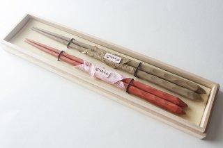 手彫り山桜 夫婦箸セット