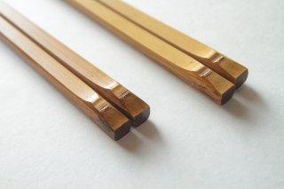 真竹 拭き漆 角箸