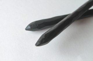 太目 手彫り縞黒檀