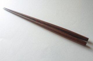 銘木利久箸 鉄刀木(タガヤサン)