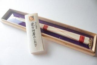 江戸象牙 四角箸