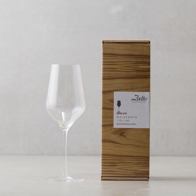 Zalto ホワイトワイン