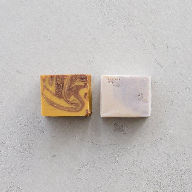 まにまっくミニ石鹸 シナモン+クレイ