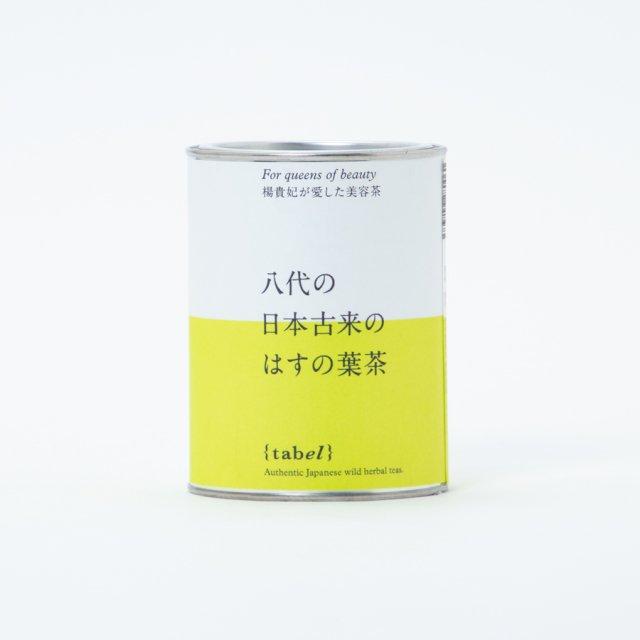 tabel 八代の日本古来のはすの葉茶 (リーフ/缶)